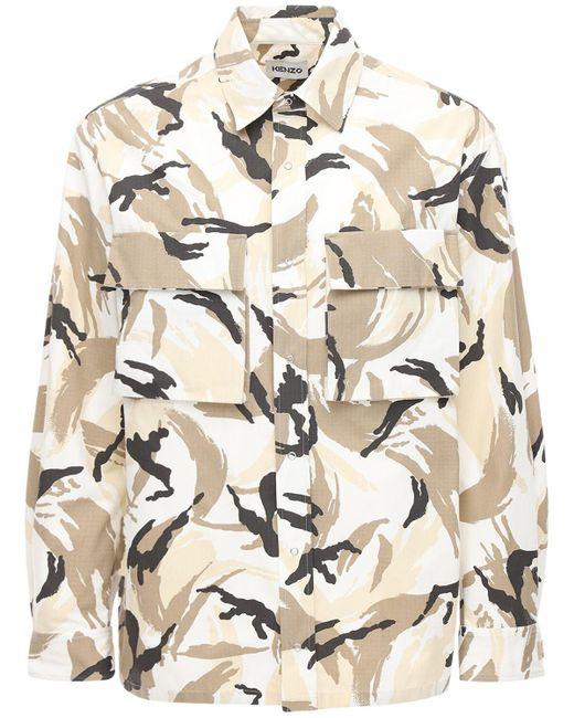 メンズ KENZO コットンリップストップシャツ Natural
