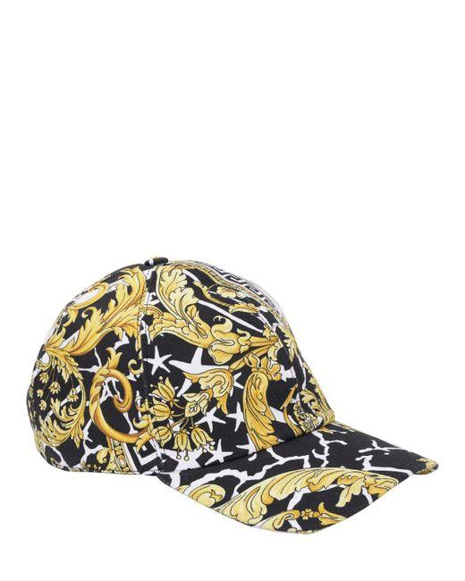 Versace Barocco & Star コットン野球帽 Multicolor