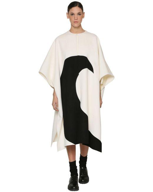 Накидка Из Шерсти И Кашемира Valentino, цвет: Black