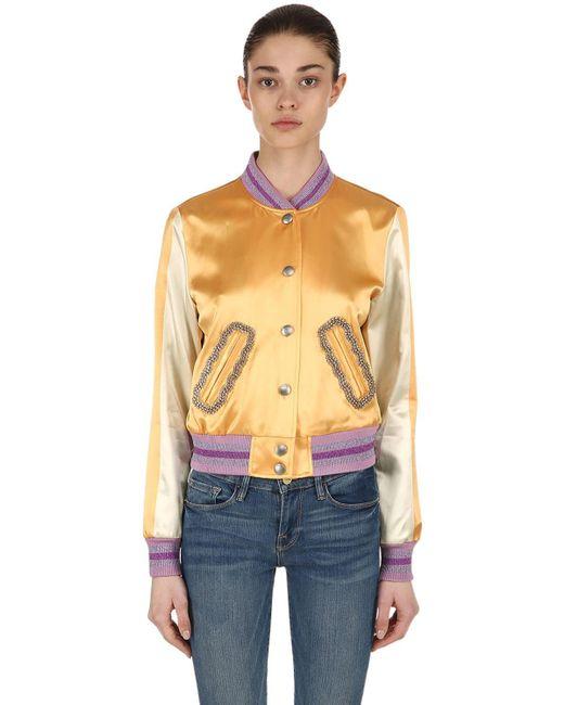COACH サテン ヴァーシティボンバージャケット Multicolor