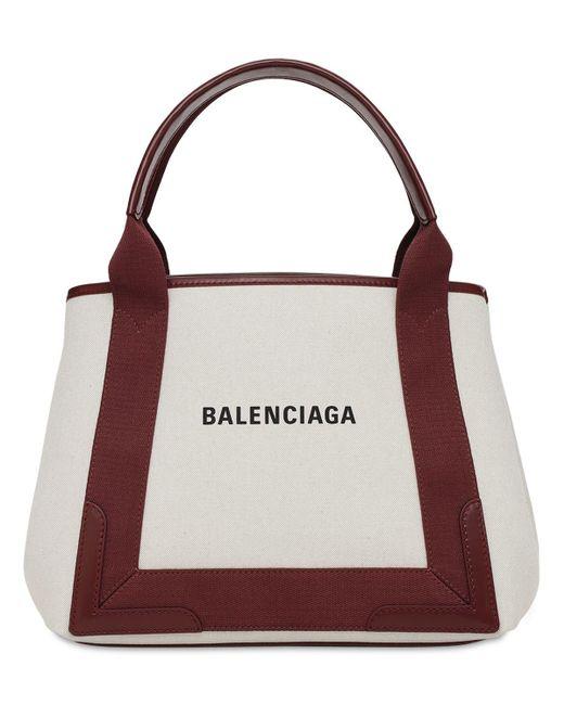 Balenciaga Navy キャンバスバッグ Multicolor