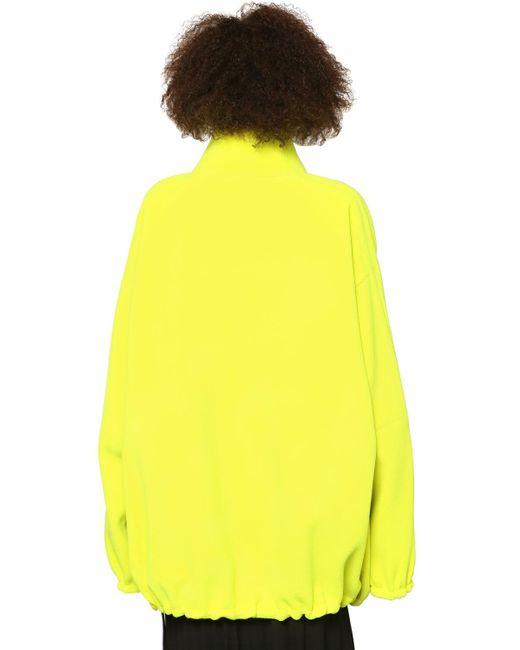 Balenciaga イエロー ウール ロゴ ジップアップ ジャケット Yellow