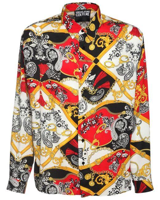 メンズ Versace Jeans ビスコースシャツ Multicolor
