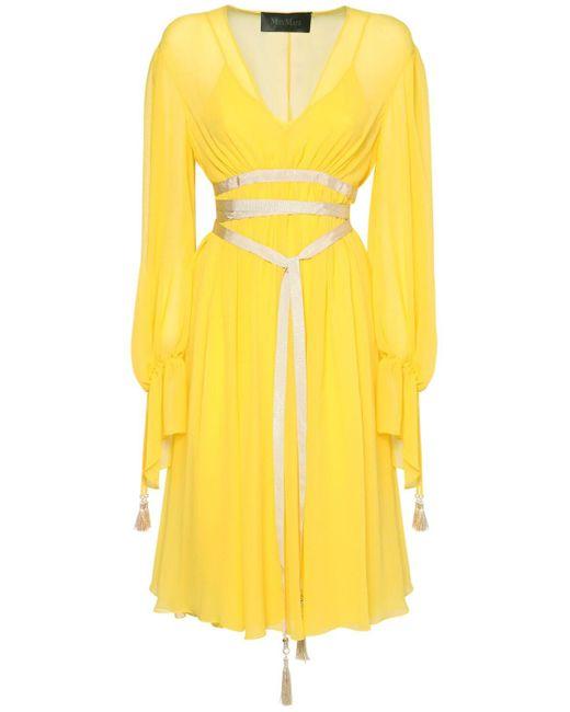 Max Mara シルクジョーゼットドレス Yellow