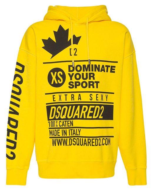 メンズ DSquared² コットンジャージースウェットフーディー Yellow