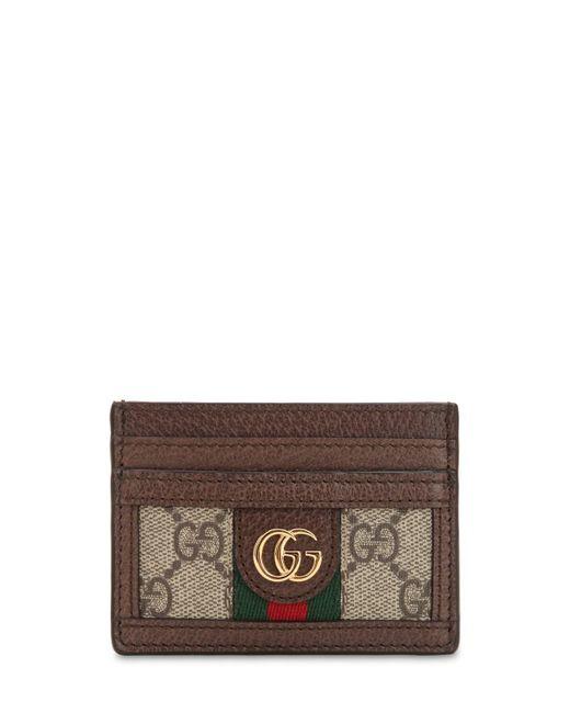 Визитница 'ophidia GG' Gucci, цвет: Multicolor