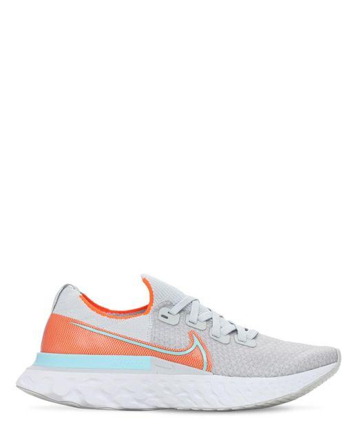 Кроссовки Flyknit React Infinity Run Nike, цвет: Multicolor