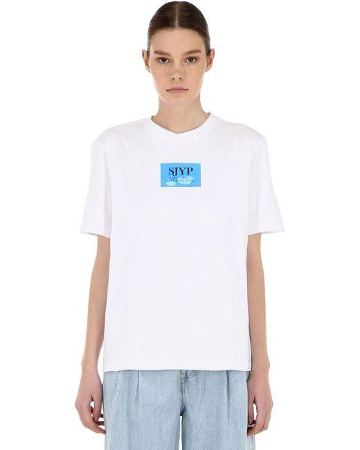 SJYP コットンジャージーtシャツ White