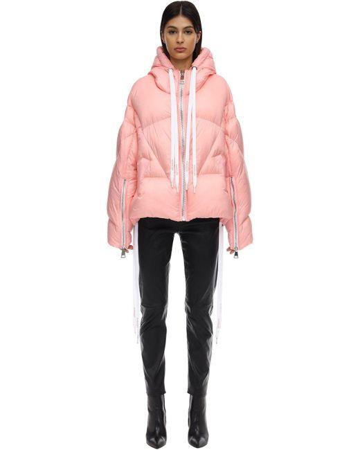 Куртка На Пуху С Капюшоном Khrisjoy, цвет: Pink