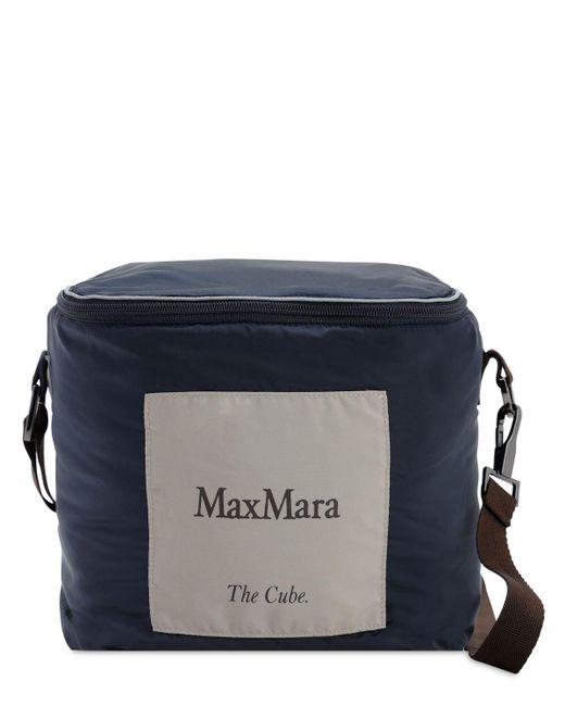 Max Mara ナイロン ロングダウンコート Blue