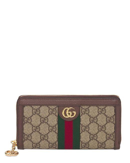 Gucci オフィディア GGスプリーム ウォレット Multicolor
