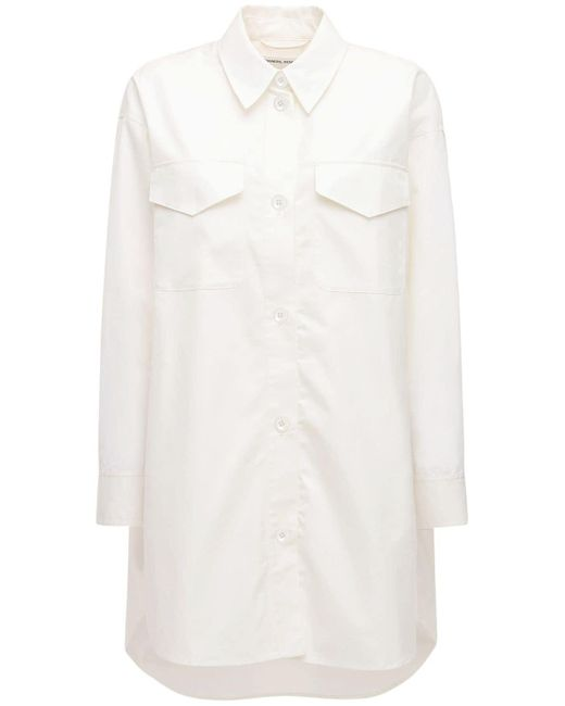 Designers Remix Billy オーガニックコットンブレンドシャツジャケット White