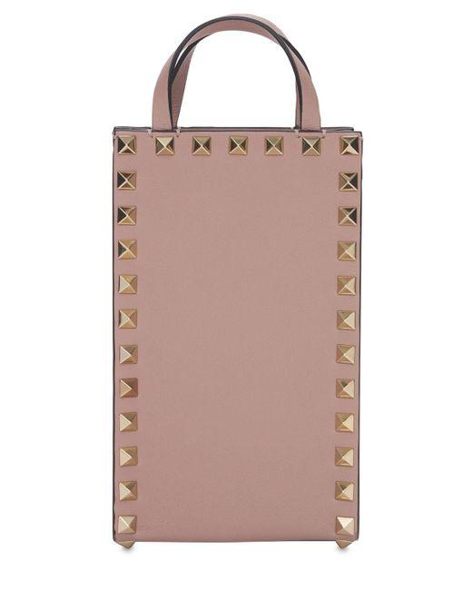 Valentino Garavani Multicolor Small Leather Rockstud Shoulder Bag