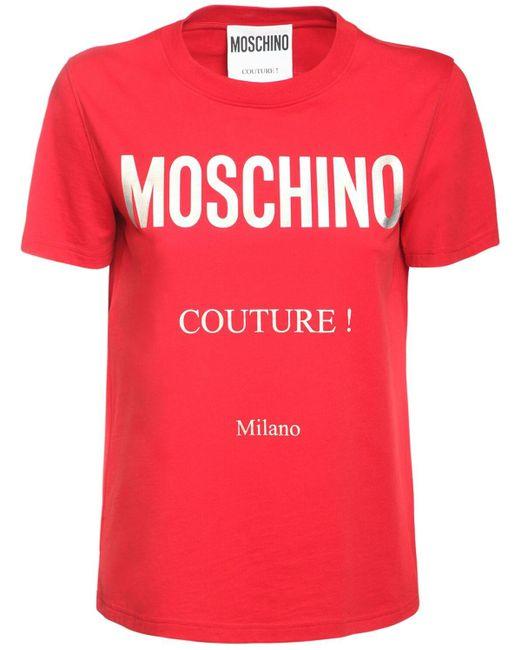 Moschino コットンジャージースリムtシャツ Red