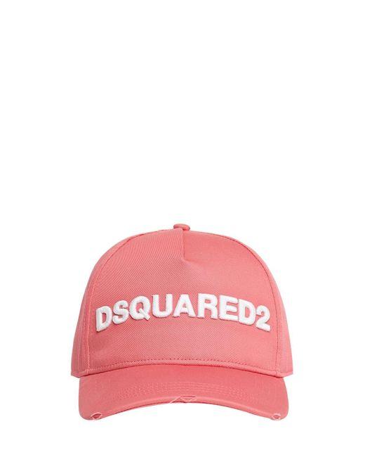 Бейсбольная Кепка Из Габардина DSquared², цвет: Pink