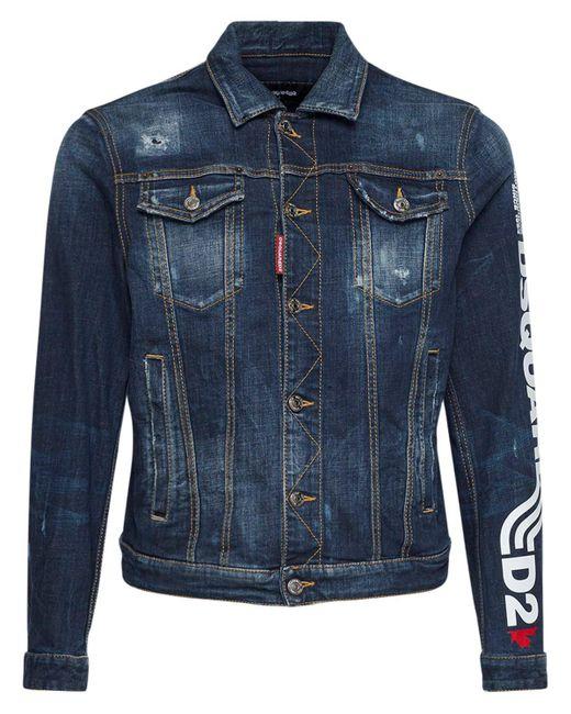 メンズ DSquared² ストレッチコットンデニムジャケット Blue