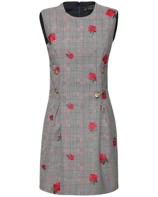 Платье В Клетку Versace, цвет: Gray