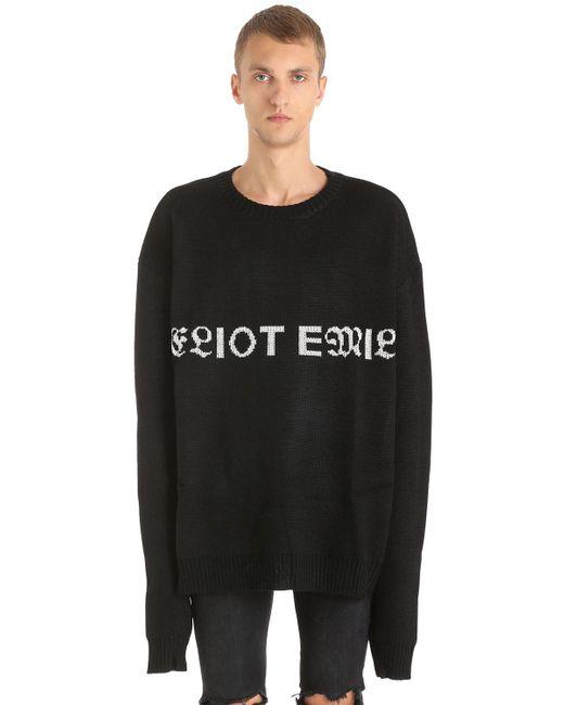 HELIOT EMIL | Black Oversized Intarsia Wool Knit Sweater for Men | Lyst