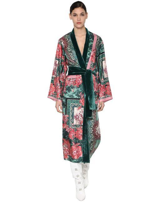 Пальто Из Шелкового Бархата F.R.S For Restless Sleepers, цвет: Multicolor