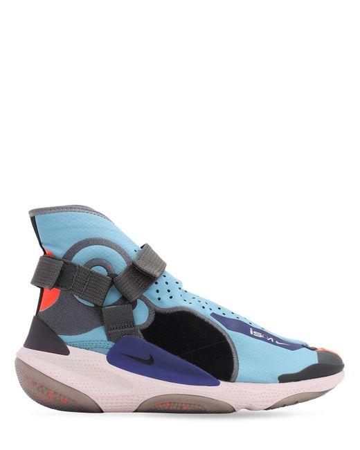 メンズ Nike ブルー ジョイライド Env Ispa ハイトップ スニーカー Blue
