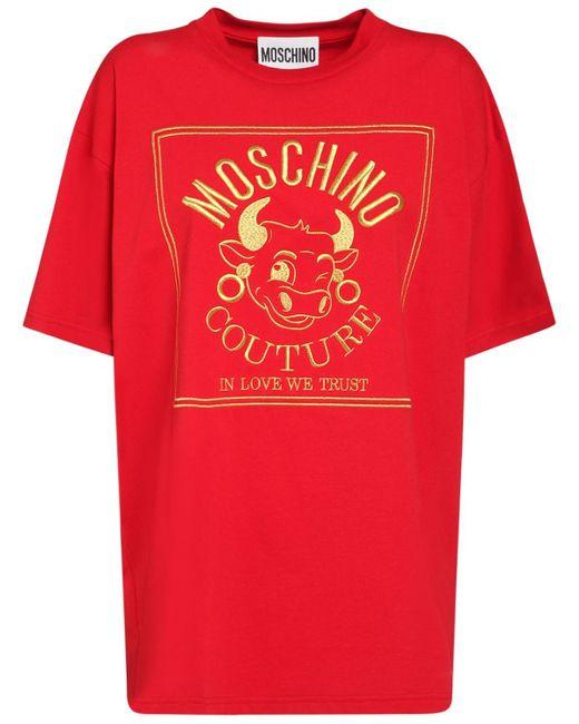 Moschino コットンジャージーtシャツ Red