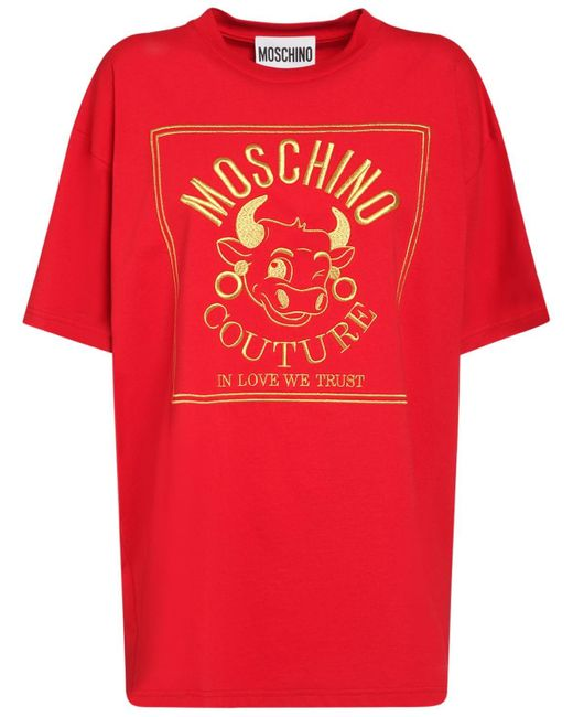 Футболка Из Хлопкового Джерси С Логотипом Moschino, цвет: Red