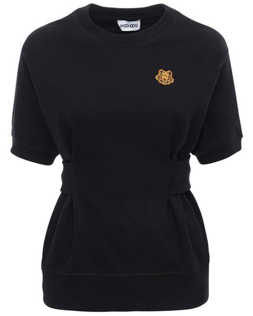 KENZO ブラッシュドコットンtシャツ Black