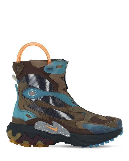 Nike Brown React Boot for men