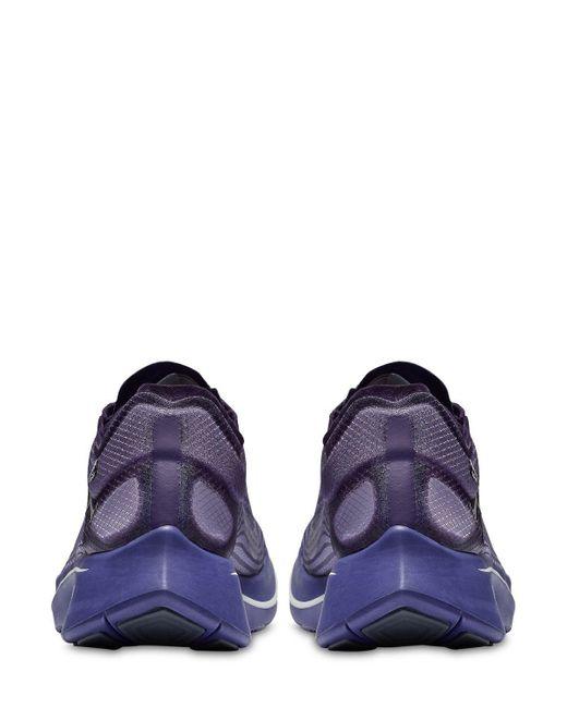 imwalking Herren Nike Laufschuh Zoom Strike 2 | 00191887170013