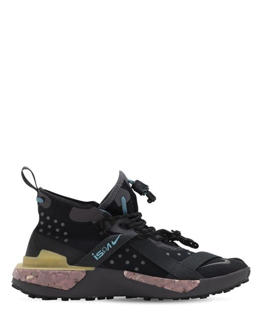 メンズ Nike Ispa Drifter スニーカー Black