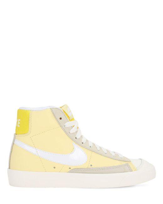 Nike Blazer Mid 77 スニーカー Yellow