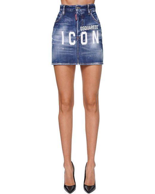 DSquared² Blue Dalma Icon High Waist Denim Mini Skirt