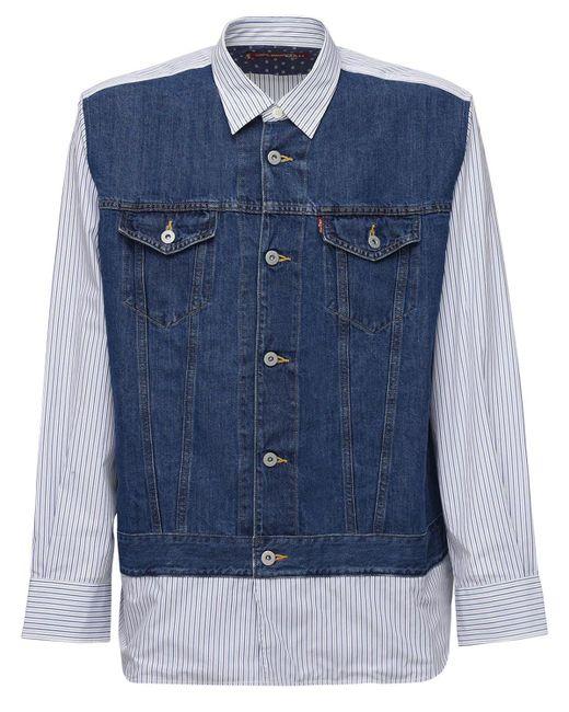 メンズ Junya Watanabe Levi's デニム&リネンシャツ White