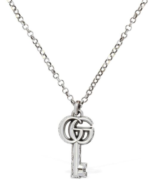 Gucci Gg Marmont キーチャームネックレス 50cm Metallic