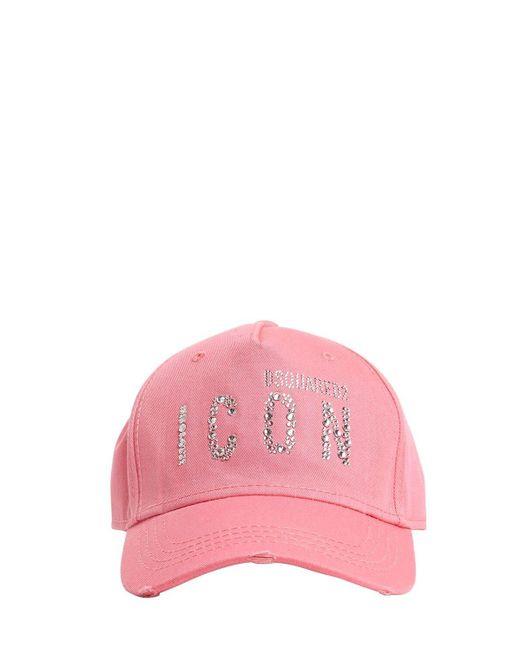 DSquared² コットンキャップ Pink