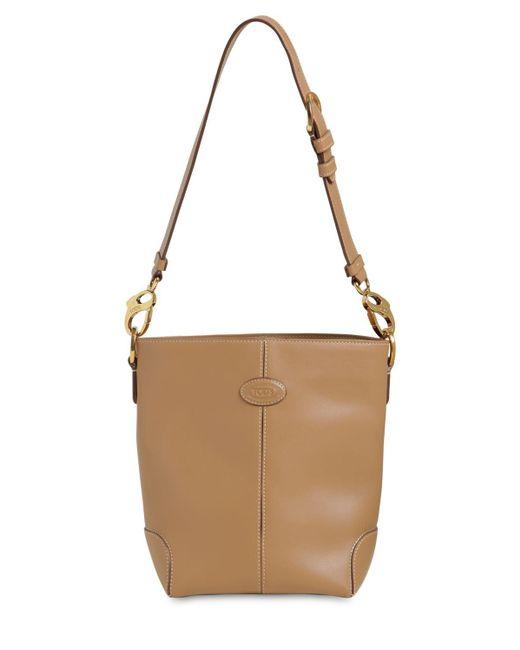 Кожаная Сумка D-bag Tod's, цвет: Brown