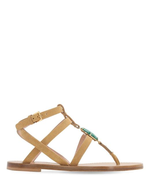 Alberta Ferretti Women's Natural 10mm Embellished Suede Flat Sandals
