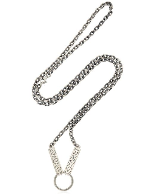 Northskull - Metallic Woto Tag Sterling Silver Necklace - Lyst