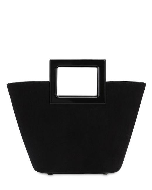 Marina Raphael Riviera Mini スエードバッグ Black