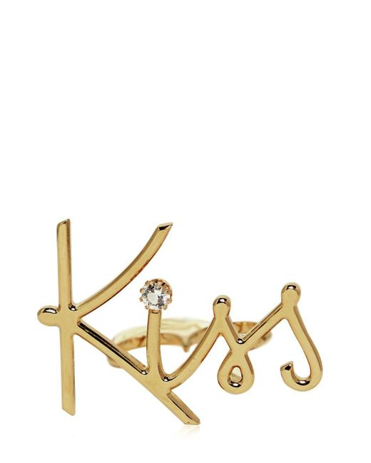Lanvin | Metallic Kiss Gold Plated Brass Double Ring | Lyst