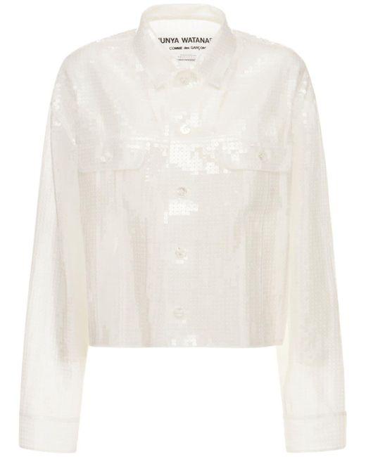 Junya Watanabe スパンコールオーガンジージャケット White