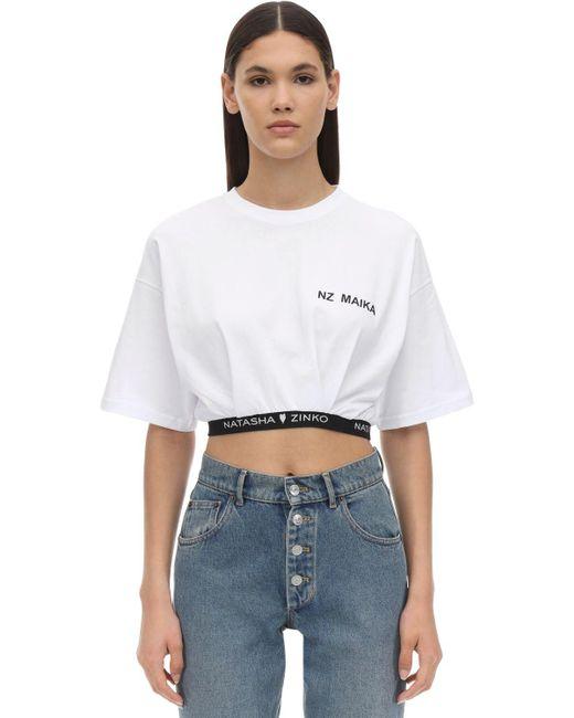 Natasha Zinko コットン クロップドtシャツ White