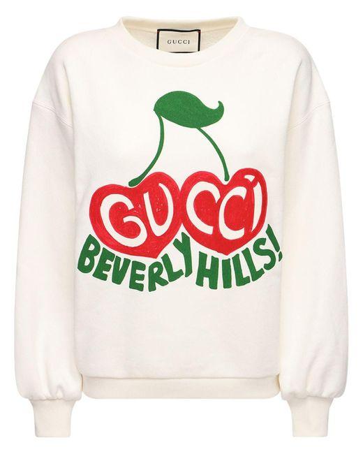 Gucci コットンジャージースウェットシャツ White