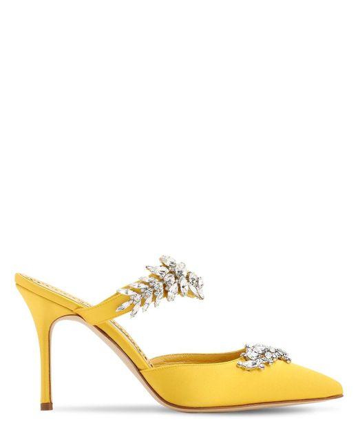 """Туфли-мюли """"lurum"""" Из Атласа 90mm Manolo Blahnik, цвет: Yellow"""