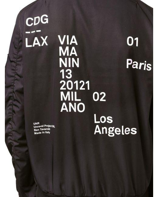 メンズ Unravel Project Lax テックボンバージャケット Black