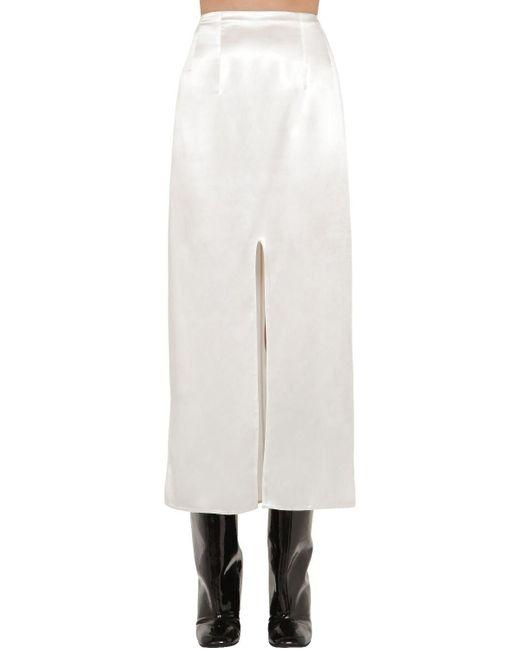 Атласная Юбка Marni, цвет: White