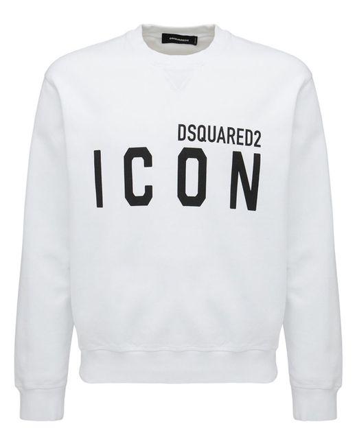 メンズ DSquared² コットンジャージースウェットシャツ White
