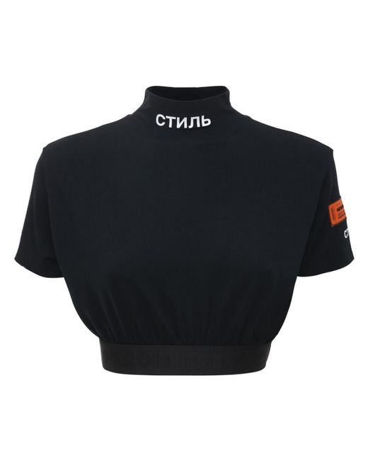 Heron Preston Ctnmb クロップドジャージータートルネックtシャツ Black
