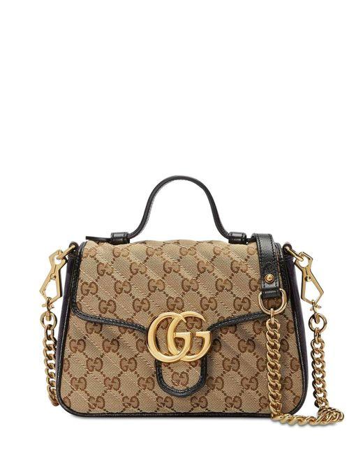 Gucci Gg Marmont オリジナルggバッグ Multicolor