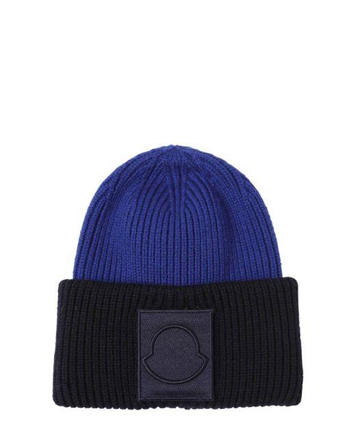 Moncler ウールビーニー帽 Blue